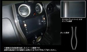 ハセプロ MSN-PGN1 ノート E12系 H24.9〜 マジカルアートシートNEO センターパネルガーニッシュ ブラック カーボン調シート