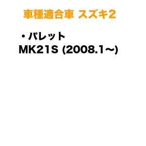 マジカルカーボン スマートキー カーボンシート スズキ2 ブラック・シルバー・マジョーラ・ガンメタ・レッド 全8色/ハセプロ