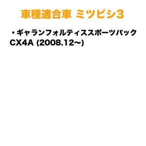 マジカルカーボン スマートキー カーボンシート ミツビシ3 ブラック・シルバー・マジョーラ・ガンメタ・レッド 全8色/ハセプロ