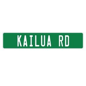 エンボス アルミプレート KAILUA RD 520mm×110mm インテリア雑貨 サーフィン USA アメリカ ハワイ/AG-AP-KLR