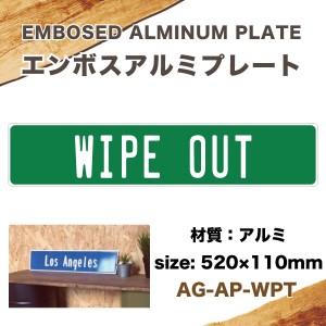 エンボス アルミプレート WIPE OUT 520mm×110mm インテリア雑貨 サーフィン USA アメリカ ハワイ/AG-AP-WPT