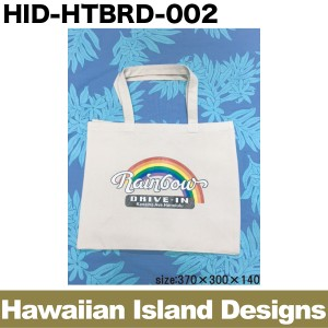 ハワイアン トートバッグ マチ有 Rainbow Drive-in レインボウドライブイン 370×300×140mm 日用雑貨 ショッピングバッグ/HID-HTBRD-002