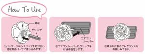 【6個セット】ハミングガール フラワーフレグランスクリップ サーモンローズ 消臭剤 芳香剤 車 エアコン取付/ノル OA-FFP-1-3