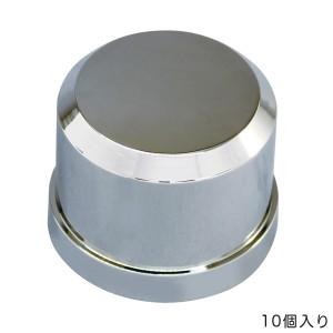 スタイリッシュデコキャップ ナットキャップ 鋭角カット高さ40mm 樹脂 ISO33mm用 10個 シルバー クロームメッキ トラック/ヤック CV-261