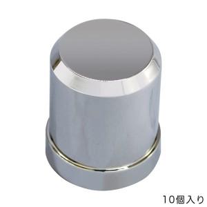スタイリッシュデコキャップ ナットキャップ 鋭角カット高さ60mm 樹脂 ISO33mm用 10個 シルバー クロームメッキ トラック/ヤック CV-262