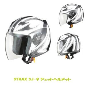 リード工業 LEAD STRAX ジェットヘルメット バイク M L LL対応 ホワイト(白) SJ-9