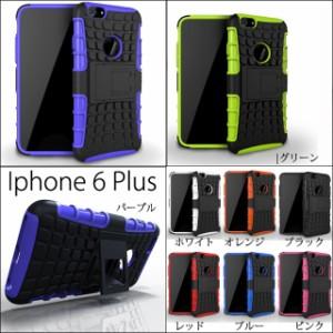iphone 6 plus 画面サイズの画像