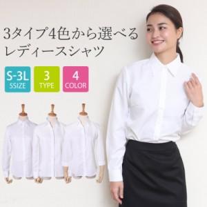 eaa72d879ca37a レディースシャツ ブラウス 白シャツ レディース ワイシャツ S/M/L/LL/3L