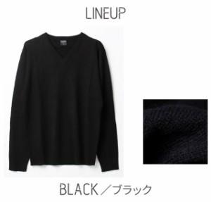洗える カシミアタッチ ニット Vネック セーター メンズ スクールセーター /oth-me-knit-1603