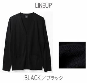 洗える カシミアタッチ ニット Vネック カーディガン メンズ 女子高生の 制服にも! /oth-me-knit-1604
