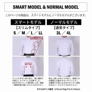 メンズ ドレスシャツ 長袖 ワイシャツ デザイン 白ドビー お洒落 大きいサイズ /sun-ml-sbu-1109【at351】