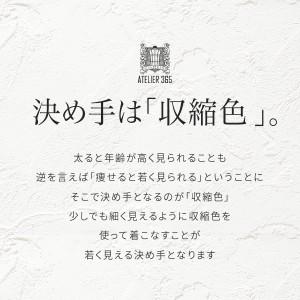 紺ワイシャツ 黒ワイシャツ 長袖ワイシャツ メンズ ワイシャツ Yシャツ ブラック ネイビー 無地 黒シャツ /y9-7-9-1