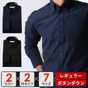 黒シャツ メンズ 紺ワイシャツ 黒ワイシャツ 長袖 Yシャツ ブラック ネイビー 無地 飲食店 制服 バーテンダー ホスト /y9-7-9-1