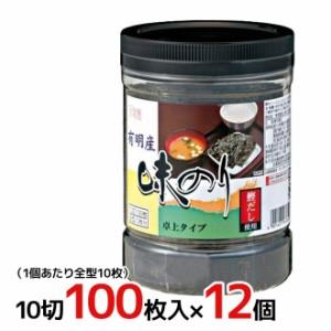 """加藤産業 """"有明産 卓上味のり"""" 10切100枚入×12個(1ケース)の画像"""