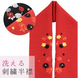 刺繍半襟 丸輪柄 桜/梅/菊 ポリエステル100% 黒/赤