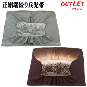 絞り兵児帯 -3- 男性用 一目絞り 正絹 絹100% グレー/ブラウン
