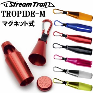 """""""STREAMTRAIL ストリームトレイル TROPIDE M トロピードM 携帯灰皿 ピルケース """""""