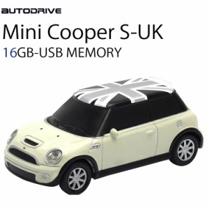 """AUTODRIVE オートドライブ16GB MINI COOPER-S PEPPER WHITE USBメモリー 外付けストレージ ミニクーパー"""
