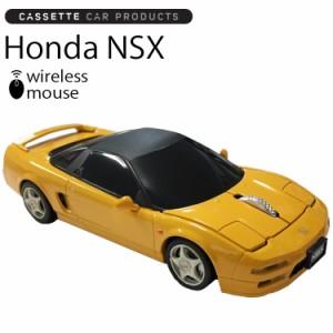 送料無料 カセットカーマウス HONDA NSX イエロー ホンダNSX 光学式ワイヤレスマウス 電池式