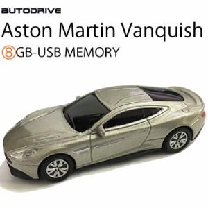 送料無料 AUTODRIVE オートドライブ8GB アストンマーチン ヴァンキッシュ ゴールド USBメモリー