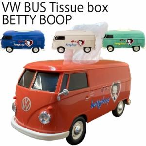 フォルクスワーゲン ベティちゃんT1バス型ティッシュケース BETTYBOOPコラボワーゲンバス  ペン立て 公式ライセンス商品