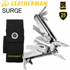 送料無料 25年保証 LEATHERMAN レザーマン SURGE サージ 21機能マルチツール 正規輸入代理店品