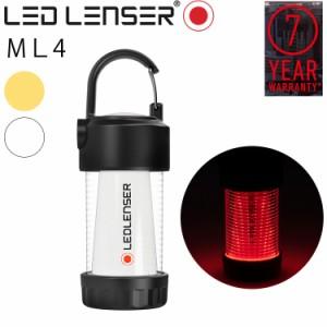 最大7年保証 LEDLENSER レッドレンザー ML4 LEDコンパクトランタン 専用充電池・乾電池対応 フック付きライト