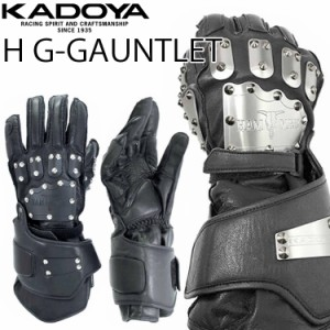 KADOYA カドヤ ハンマーグローブ ガントレット HAMMER GLOVE GANTLET アルミ合金プロテクターバトルグローブ ウインターモデル
