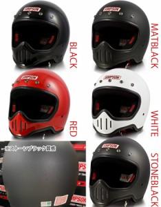 送料無料 SIMPSON シンプソンヘルメット M50 モデル50  復刻版 国内仕様 SG規格 ヘルメット フルフェイス