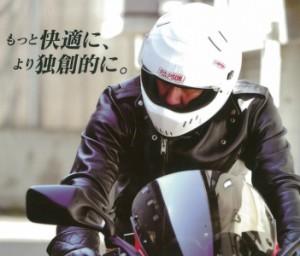 送料無料 SIMPSON シンプソンヘルメット スピードウェイ RX12 SPEED WAY RX-12 マットブラック 国内仕様 SG規格 フルフェイス