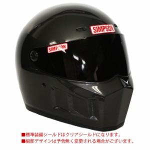 送料無料 SIMPSON シンプソンヘルメット スーパーバンディット13 SB13 ガンメタル フルフェイスヘルメット SG規格全排気量対応