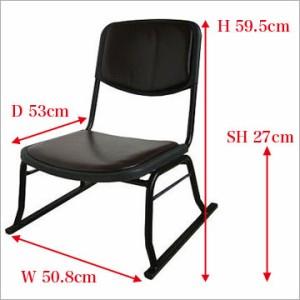 高座椅子 スタッキングチェア『(S)楽THE椅子』(2脚セット)幅50.8cm 奥行き53cm 高さ59.5cm 送料無料 積み重ね可能な座椅子 RKT-0206