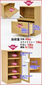 キッチンカウンター100幅/送料無料/組立不要の完成品『(S)レンジボード60幅+キャビネット40幅のセット』(ABR-401CN+ABR-603RB)