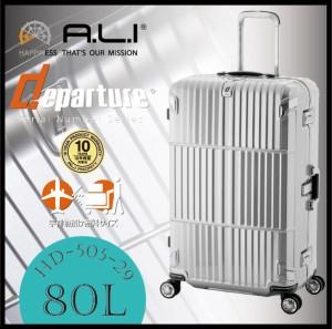 ALI ディパーチャー HD-505-29 アジアラゲージ 80L ビジネスキャリー スーツケース