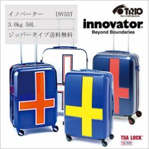458219ea7b 【送料無料】 Innovator/イノベーター スーツケース INV55T 50L 軽量