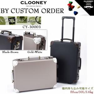 91bcbae33e 【機内持込可能】トリオ CLOONEY/クルーニー 日本製トランクキャリー CY30003 コンサイス