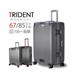 【無料預入手荷物】siffler/シフレ【トライデント(TRIDENT) グリップマスター(GripMaster) フレームスーツケース TRI1102-67 85L アルミ