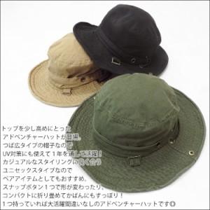 メール便送料無料 ジャングルハット メンズ 帽子 折りたたみ ブーニーハット お洒落 アドベンチャーハット UVケア 無地 大きいサイズ 黒