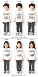 子供服 ロングパンツ キッズ 韓国子供服 [裏シャギーストレッチパンツ 男の子 女の子 14色] ×送料無料 M1-2