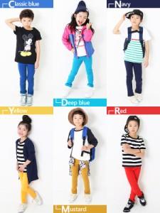 子供服 全20色 ストレッチパンツ 旧モデル アウトレット レギパン ロングパンツ キッズ ベビー ジュニア 男の子 女の子  M1-3