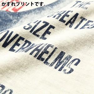 子供服 [キョウリュウロゴプリント重ね着風半袖Tシャツ カットソー] 恐竜 レイヤード M1-4
