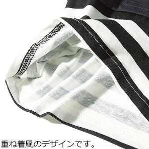 子供服 [SHISKY ラインストーン付き裾切替長袖ワンピース ボーダー フェイク] 重ね着風 M1-2