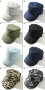 子供服 [SHISKY 無地&デニム&カモフラワークキャップ 帽子 シンプル] シスキー 迷彩 M0-0