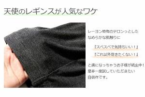 子供服 レギンス キッズ 韓国子供服 男の子 女の子[全14色 天使のレギンス 10分丈 無地 ストライプ ボーダー] ×送料無料 M1-4