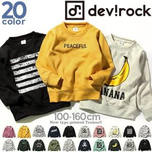 子供服 [devirock 全20柄♪裏起毛プリント長袖スウェットトレーナー バナナ スター ロゴ] アメカジ M1-1