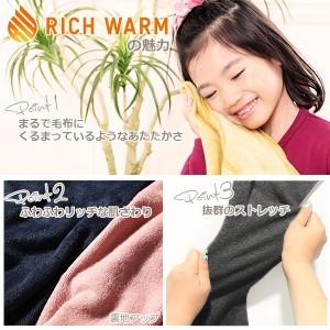 子供服 裏シャギー ストレッチパンツ キッズ 男の子 女の子 韓国子供服 [13色 ロングパンツ 長ズボン 裏起毛 ] ×送料無料 M1-2