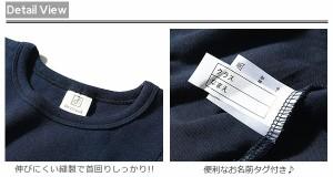 子供服 [devirock 全17柄♪パフスリーブ&リボン&フリル&ボーダー&セーラー長袖Tシャツ ロンT] ×送料無料 M1-1