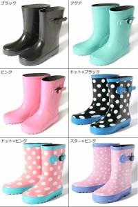 子供服 [全18色から選べる♪キッズラバーレインブーツ レインシューズ 長靴 雨具 雪] ドット スター ×送料無料 M0-0