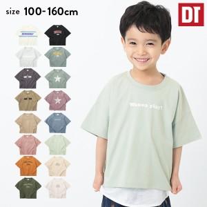 子供服 デビラボ BIGシルエットプリントTシャツ キッズ 男の子 女の子 半袖Tシャツ Tシャツ トップス 半袖