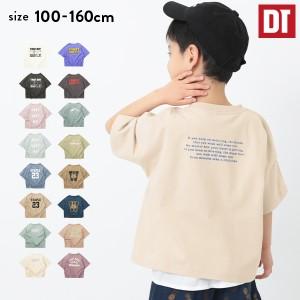 子供服 デビラボ BIGバックプリントTシャツ キッズ 男の子 女の子 半袖Tシャツ Tシャツ トップス 半袖